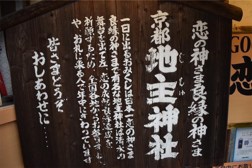 f:id:matsumotoyusuke:20201104115140j:image