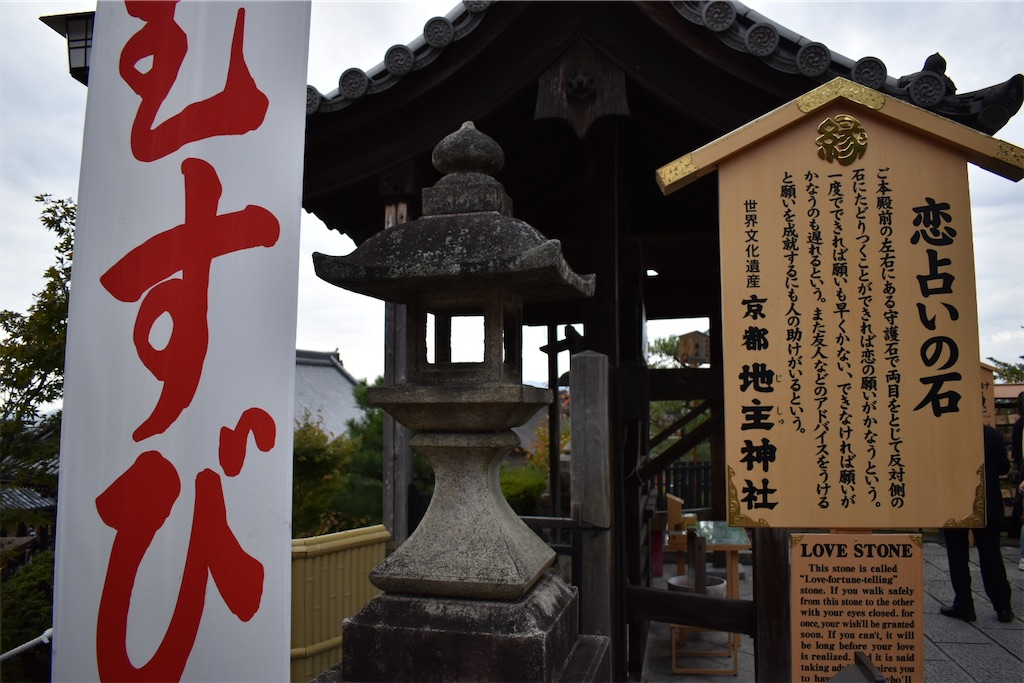 f:id:matsumotoyusuke:20201104115158j:image