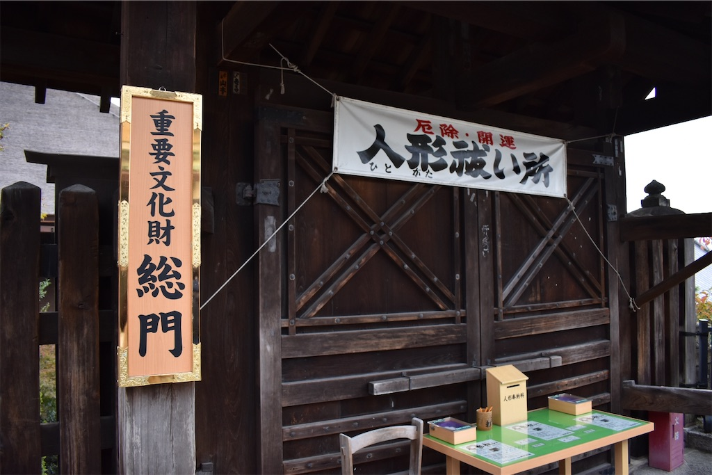 f:id:matsumotoyusuke:20201104115201j:image