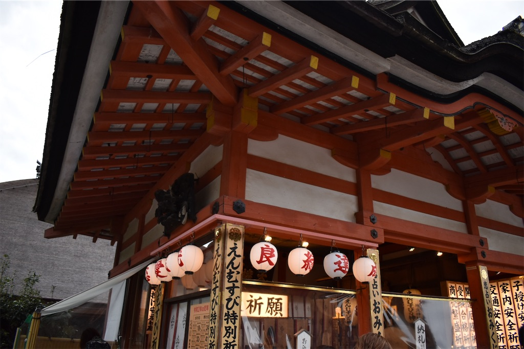 f:id:matsumotoyusuke:20201104115208j:image