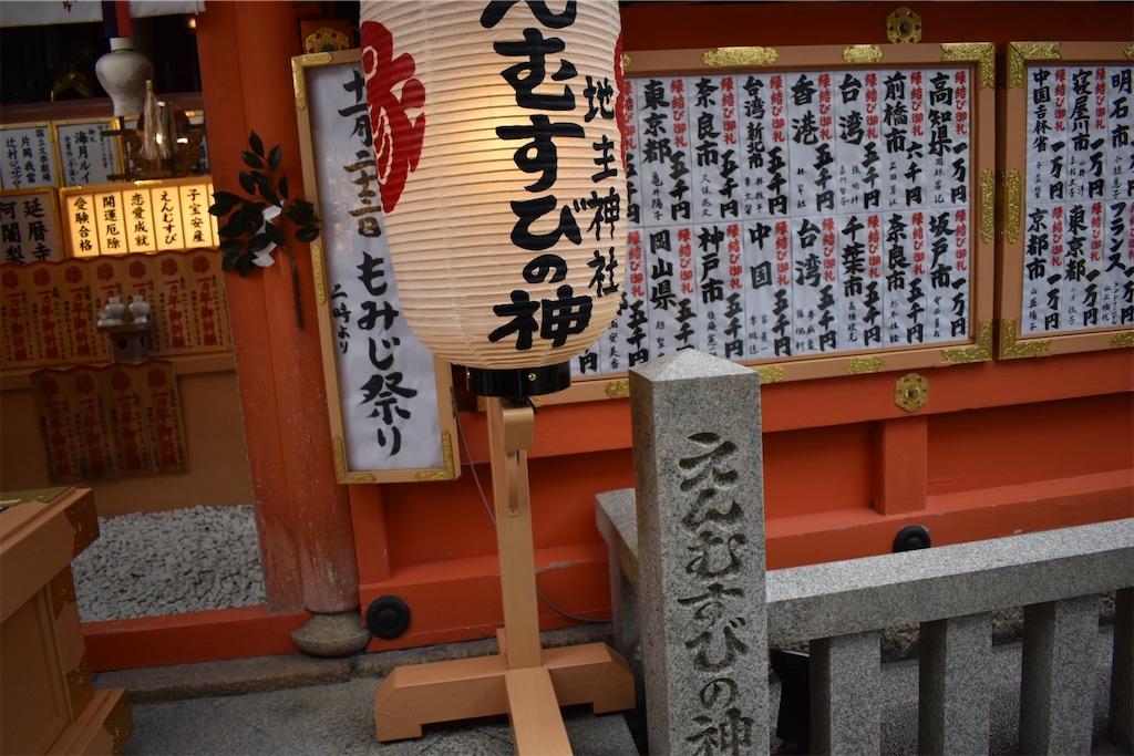 f:id:matsumotoyusuke:20201104115223j:image