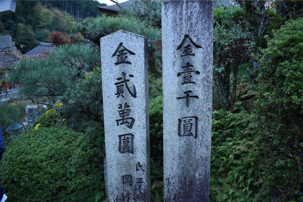 f:id:matsumotoyusuke:20201104115230j:image