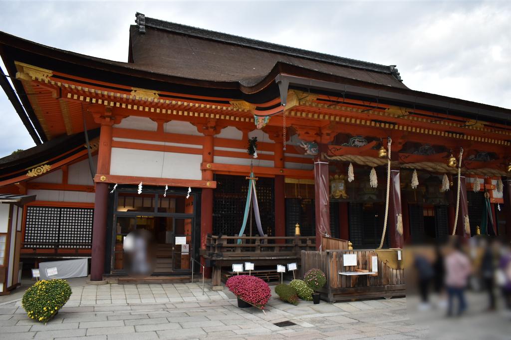 f:id:matsumotoyusuke:20201105140413p:image
