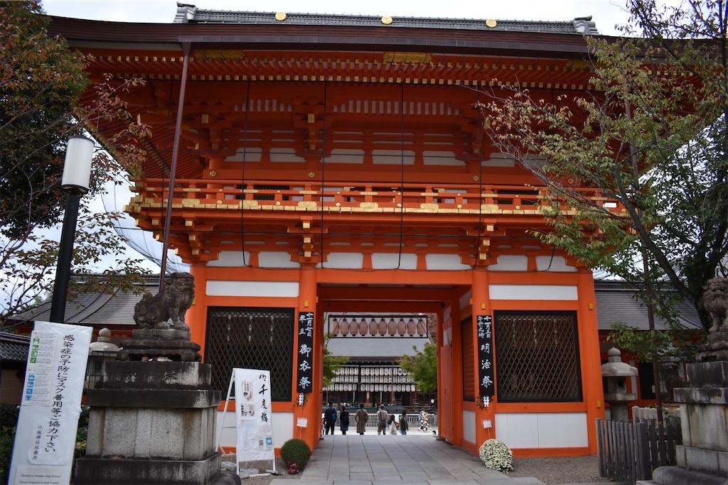 f:id:matsumotoyusuke:20201105140420j:image