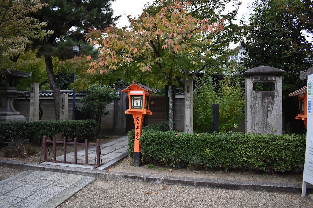 f:id:matsumotoyusuke:20201105140454j:image