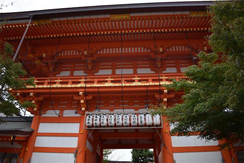 f:id:matsumotoyusuke:20201105140458j:image