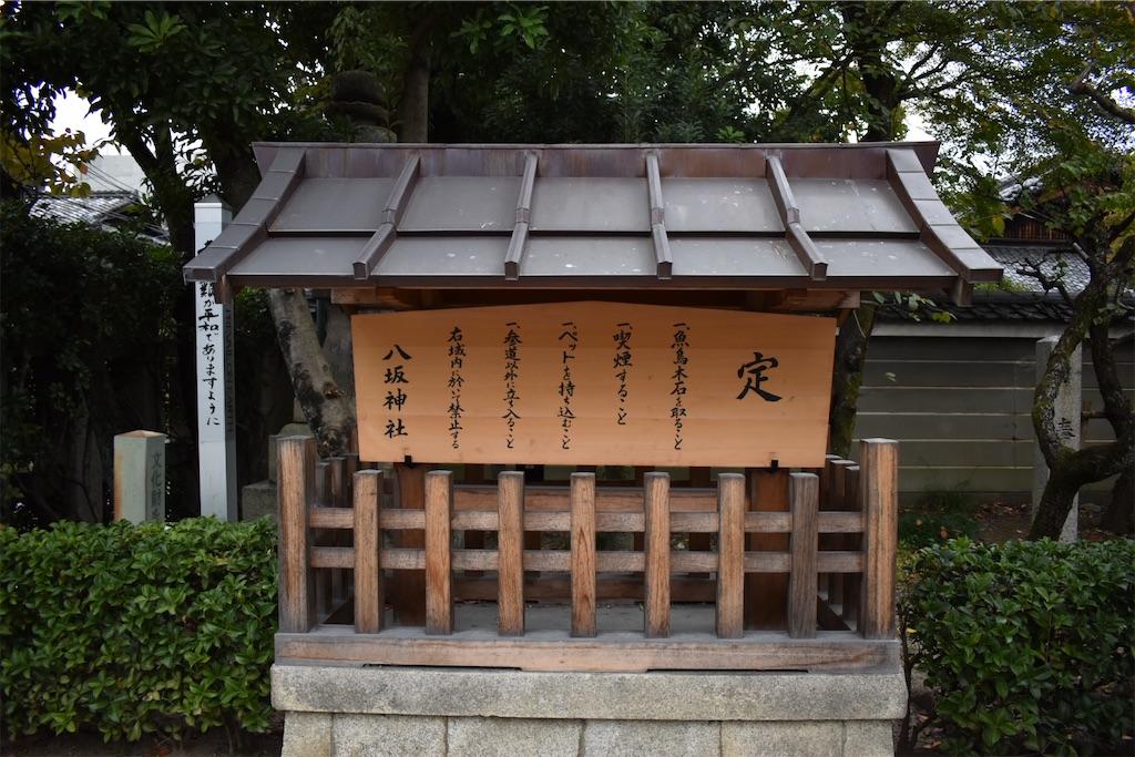 f:id:matsumotoyusuke:20201105140506j:image