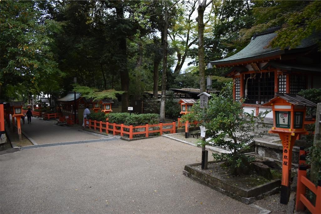 f:id:matsumotoyusuke:20201105140510j:image