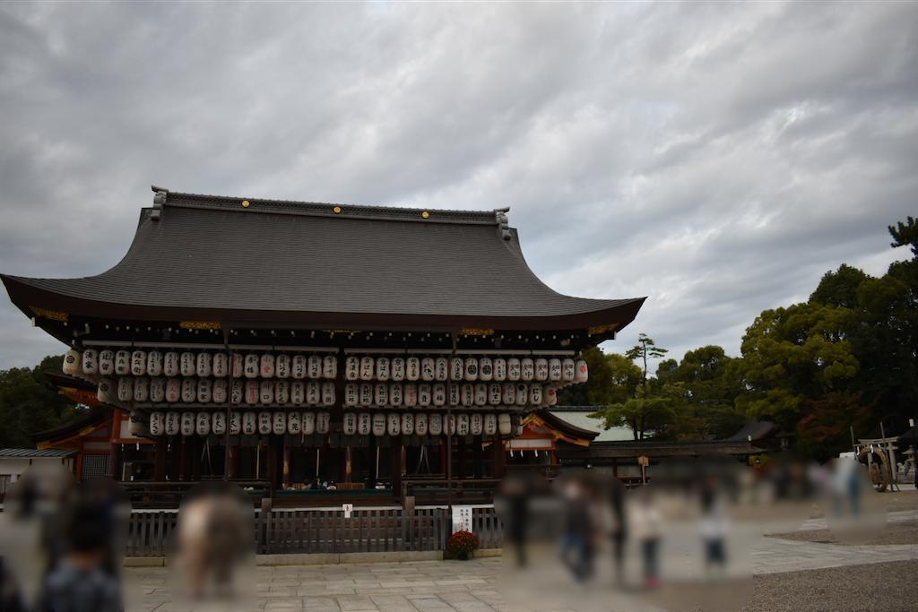 f:id:matsumotoyusuke:20201105140539p:image