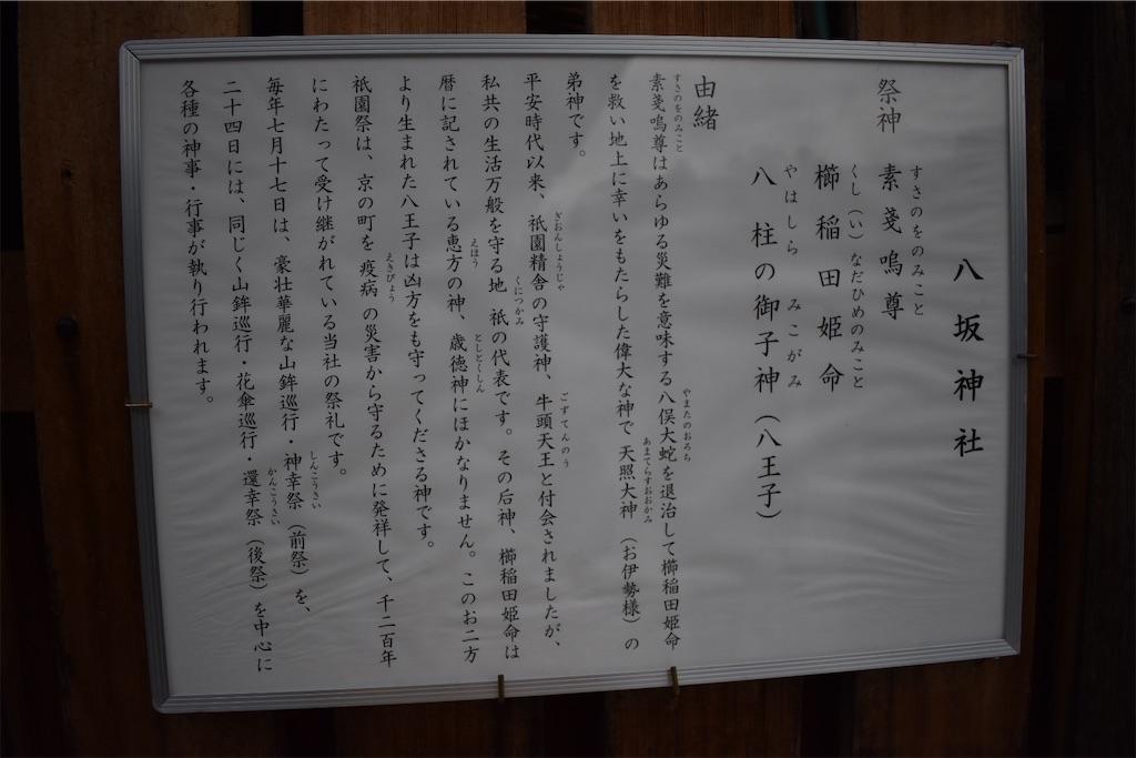 f:id:matsumotoyusuke:20201105140550j:image