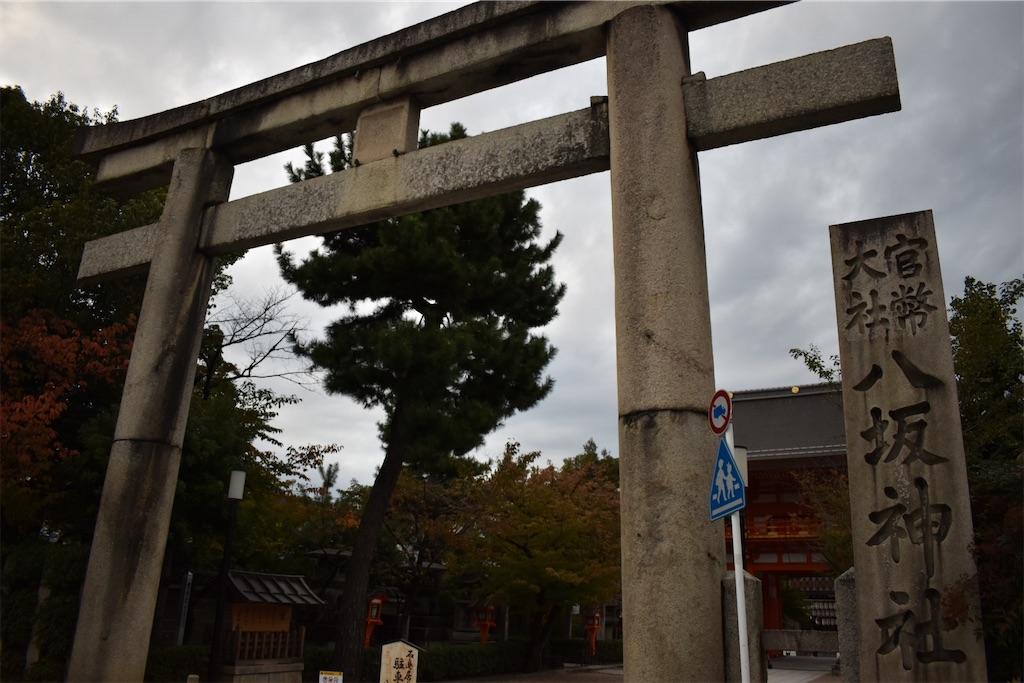 f:id:matsumotoyusuke:20201105140601j:image