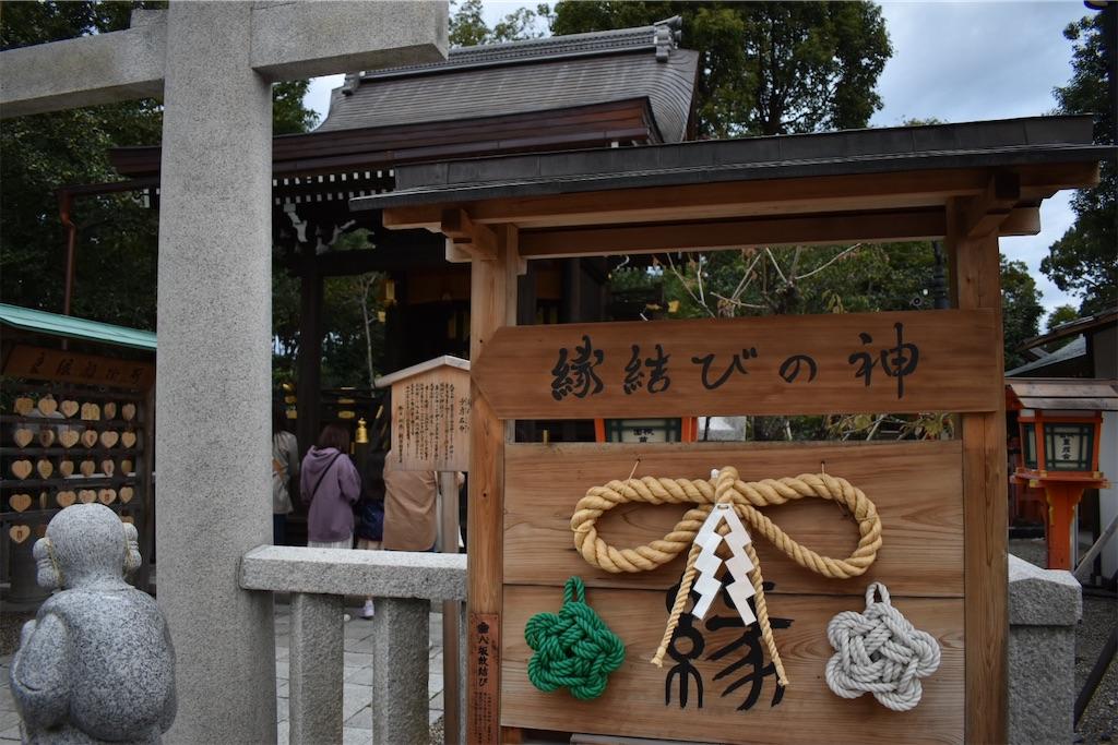 f:id:matsumotoyusuke:20201105140615j:image