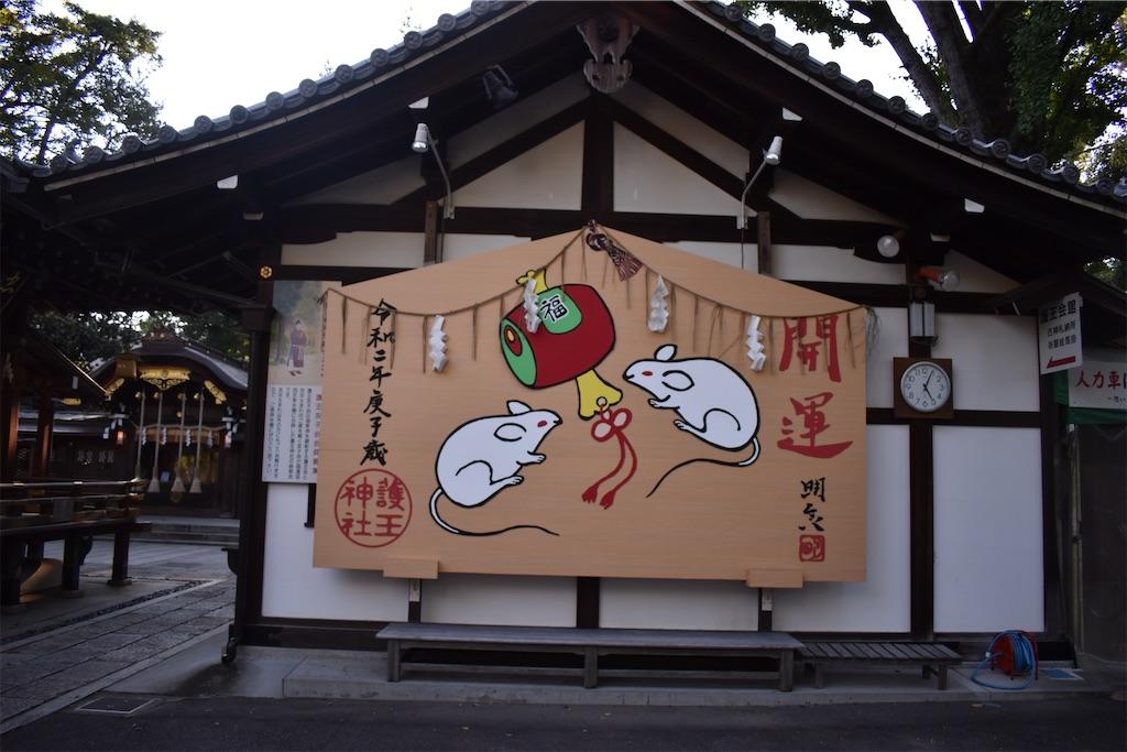 f:id:matsumotoyusuke:20201123173849j:image