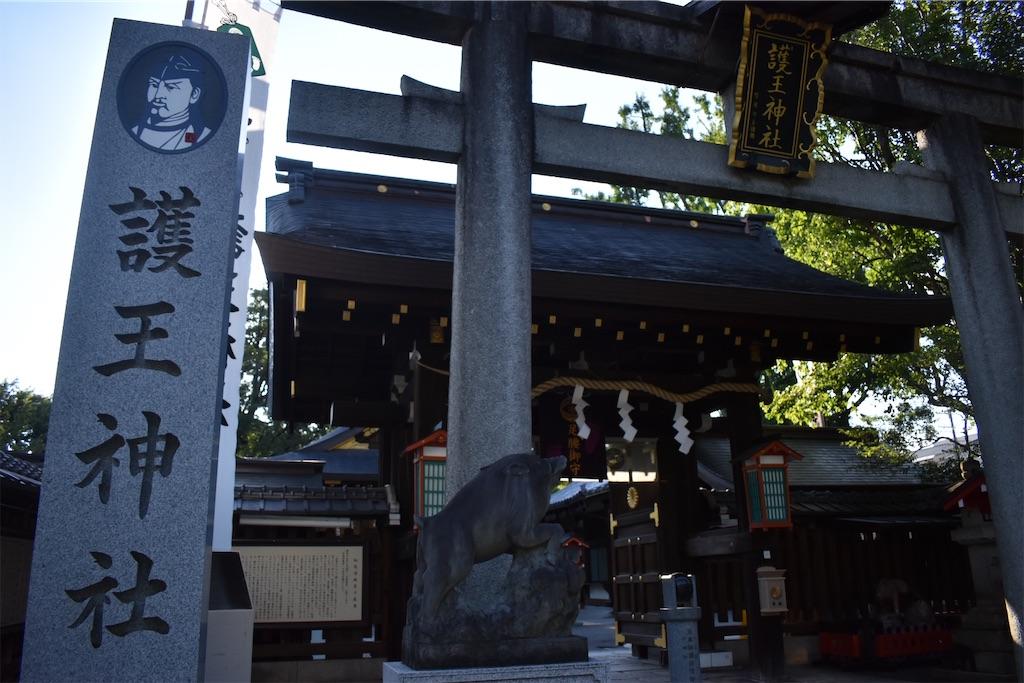 f:id:matsumotoyusuke:20201123173901j:image