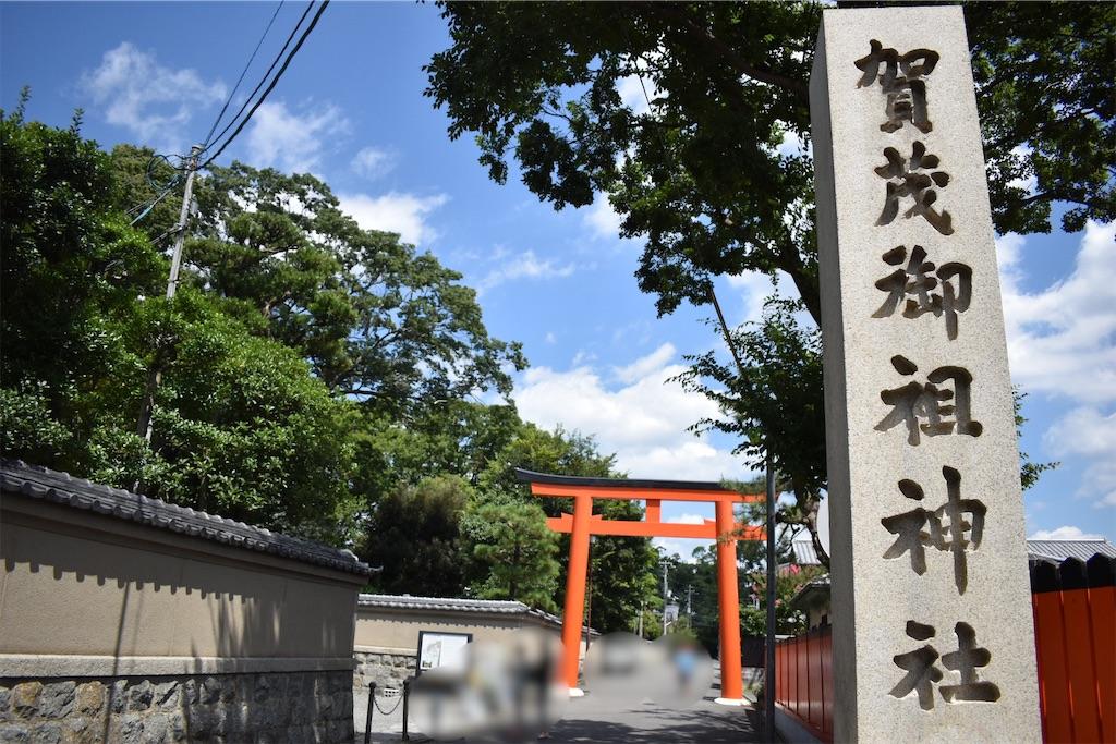 f:id:matsumotoyusuke:20201123182100j:image