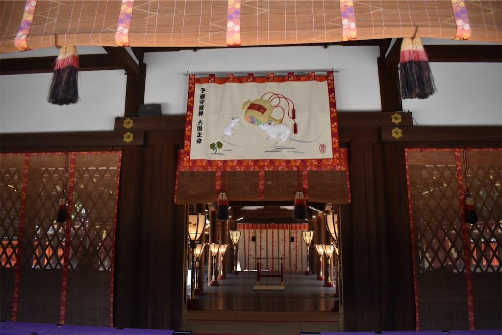 f:id:matsumotoyusuke:20201123182751j:image
