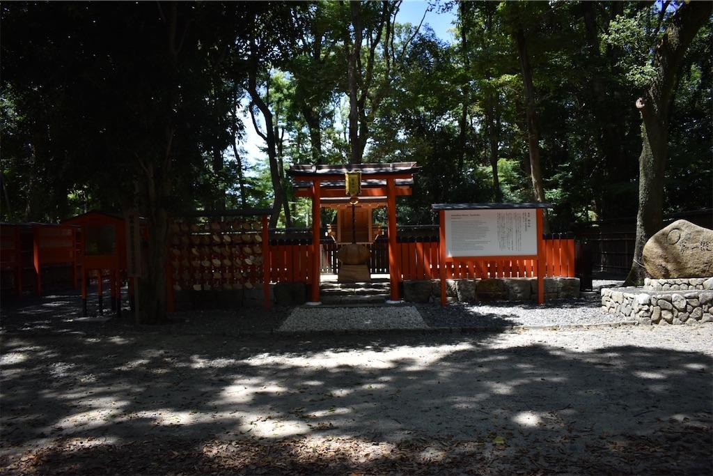 f:id:matsumotoyusuke:20201123183313j:image