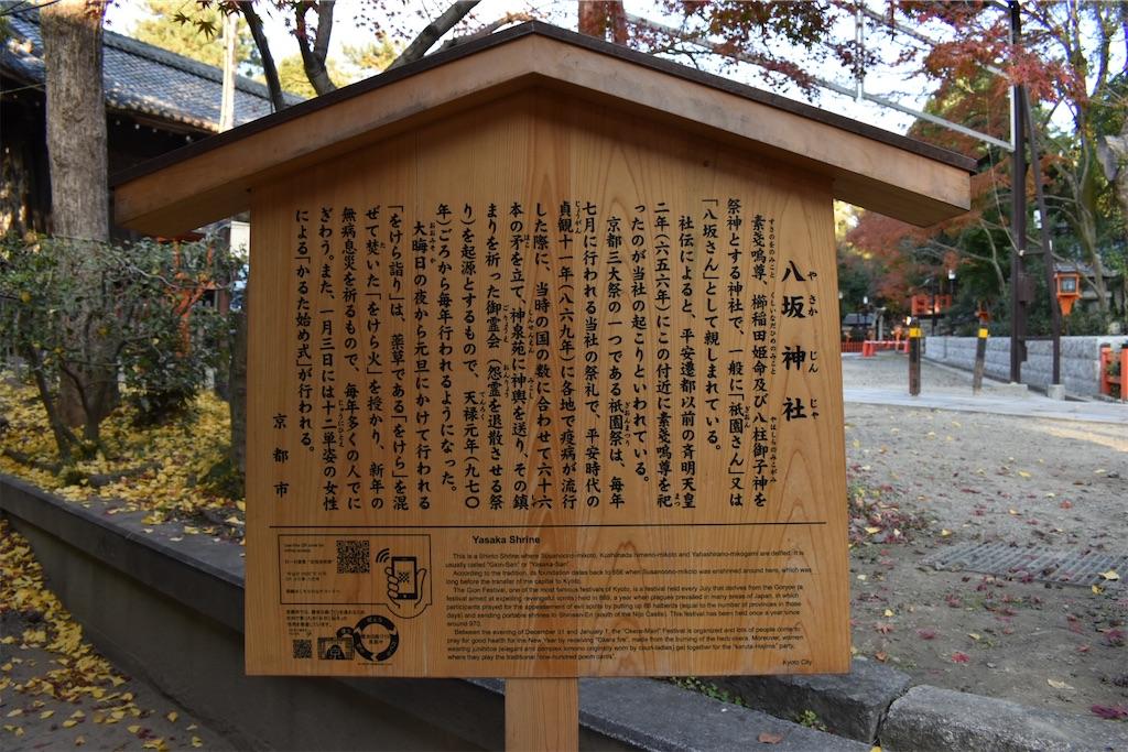 f:id:matsumotoyusuke:20210101133308j:image