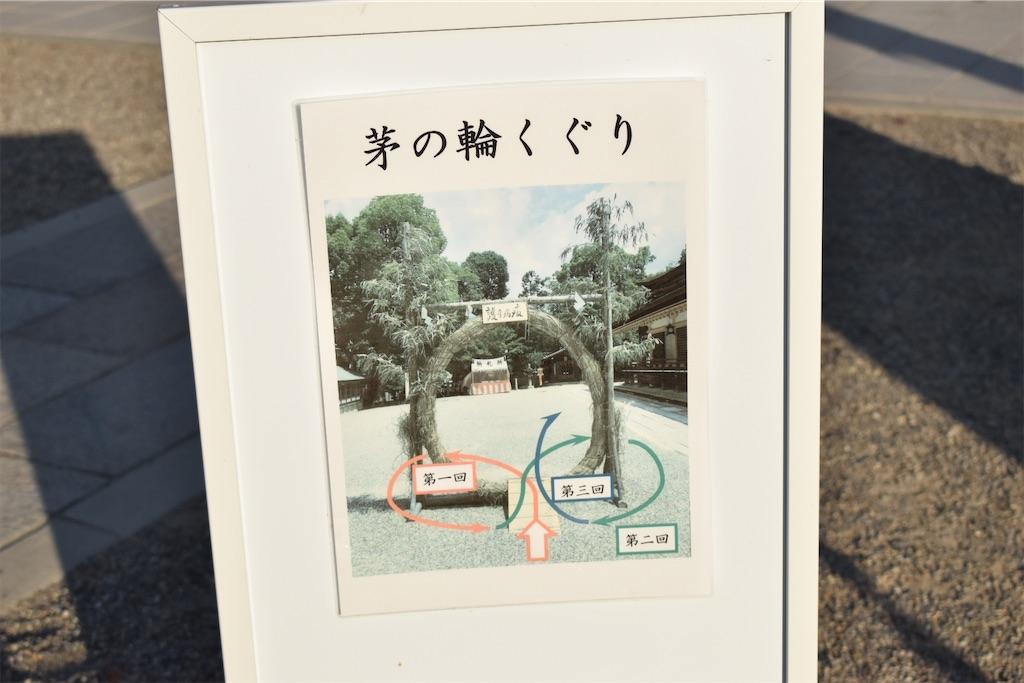 f:id:matsumotoyusuke:20210101133331j:image