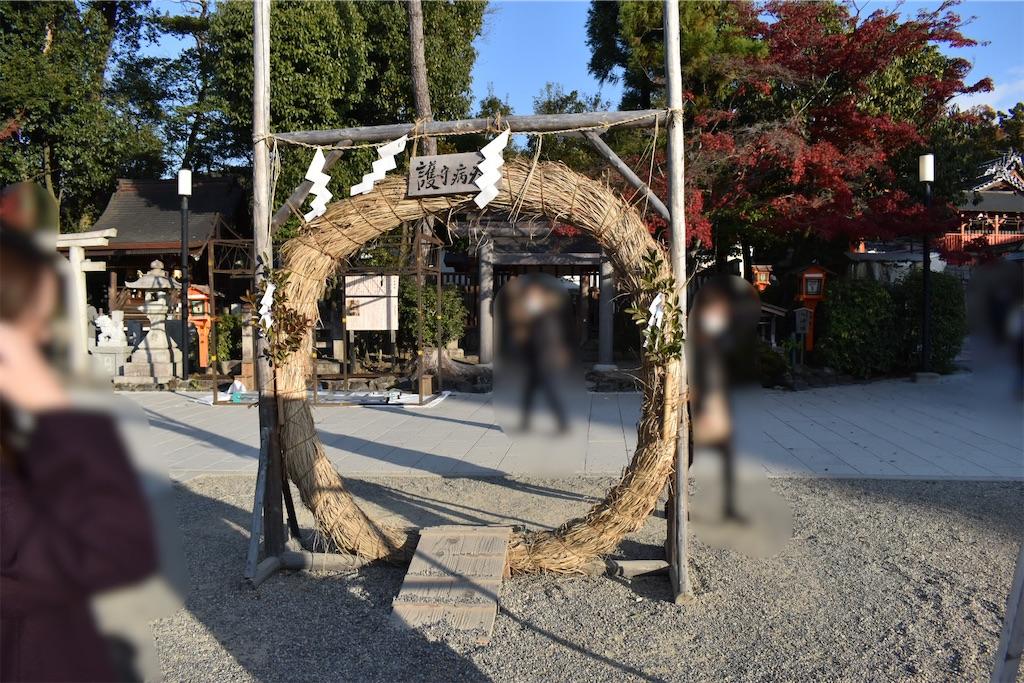 f:id:matsumotoyusuke:20210101133401j:image