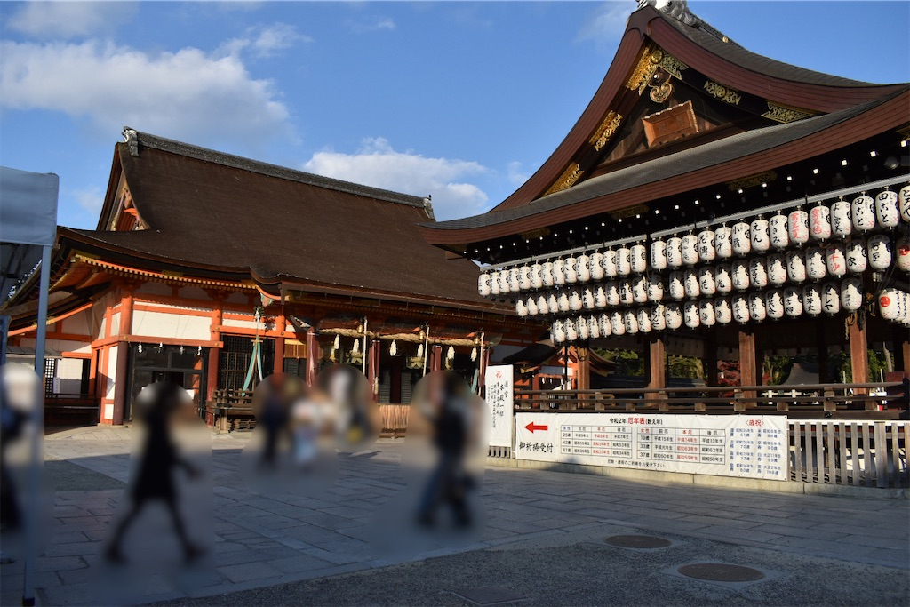 f:id:matsumotoyusuke:20210101133406j:image