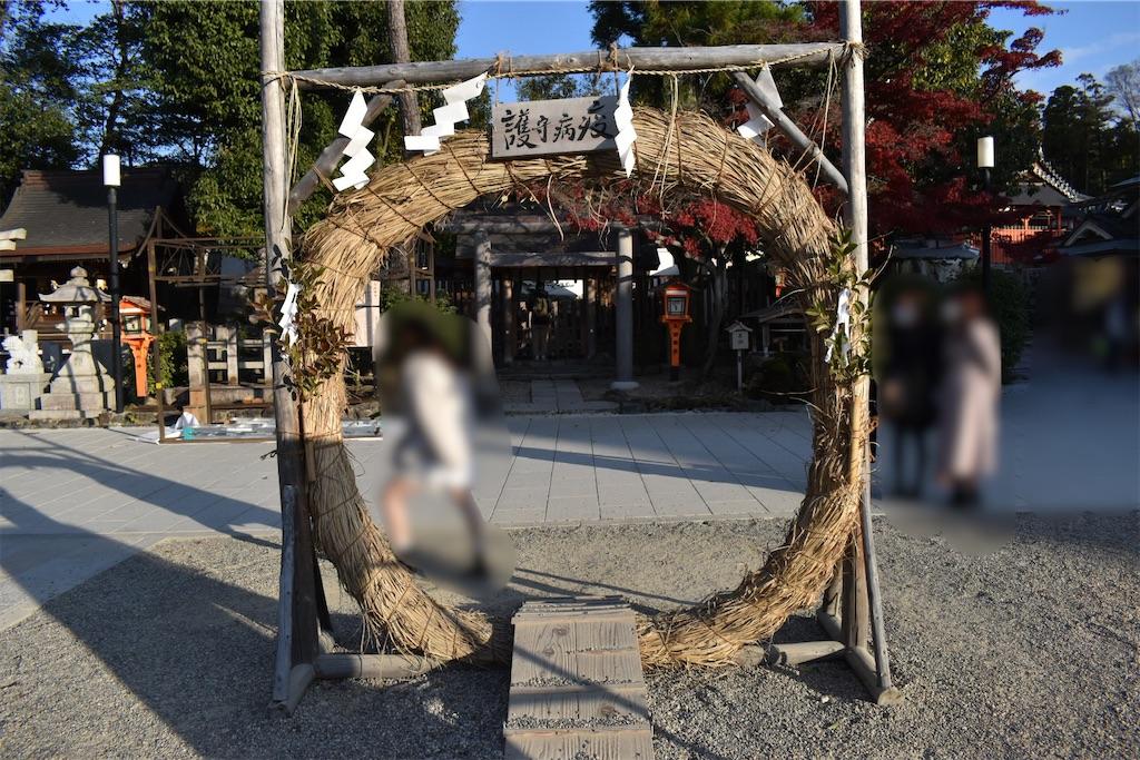 f:id:matsumotoyusuke:20210101133421j:image