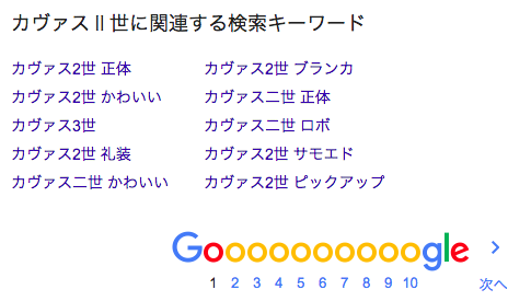 f:id:matsumurako:20180823151016j:plain