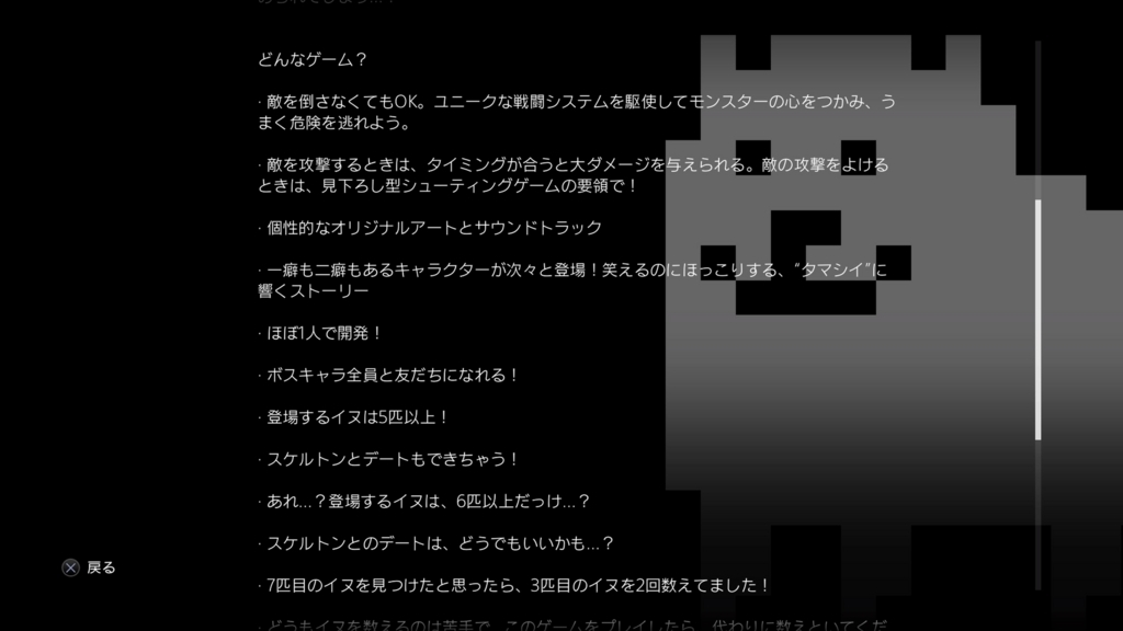 f:id:matsumurako:20180827224005j:plain