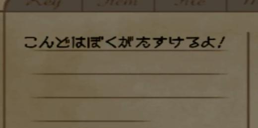 f:id:matsumurako:20181203164005p:plain