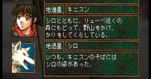 f:id:matsumurako:20181206150747p:plain