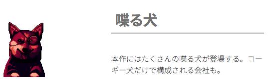 f:id:matsumurako:20181207154514p:plain