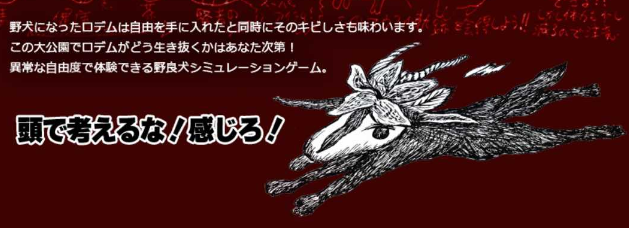 f:id:matsumurako:20181228122744p:plain