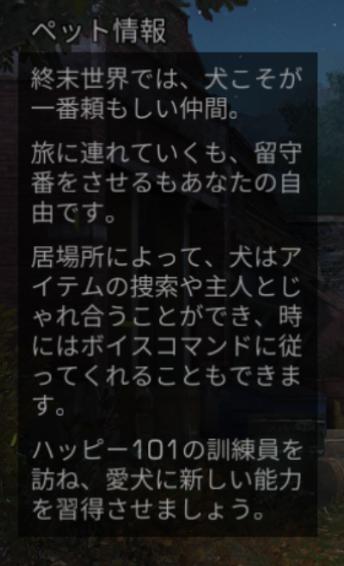 f:id:matsumurako:20190510163506p:plain