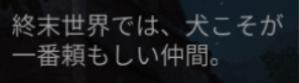 f:id:matsumurako:20190510163514p:plain