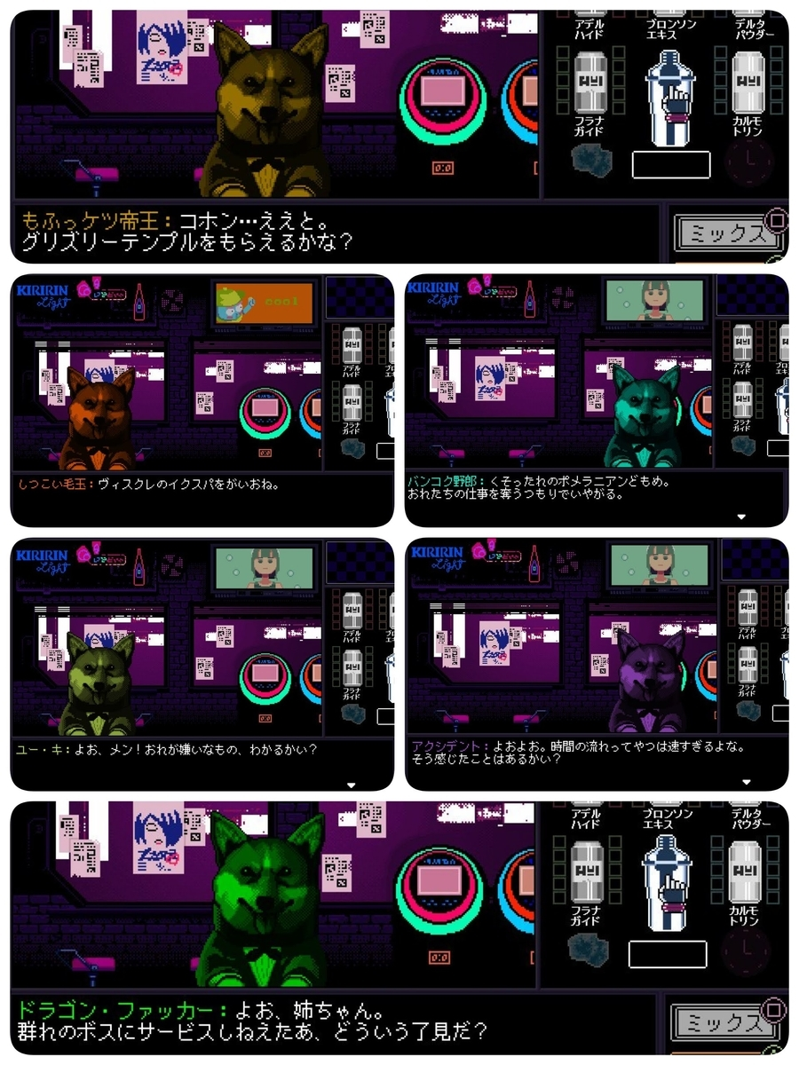 f:id:matsumurako:20190717215059j:plain