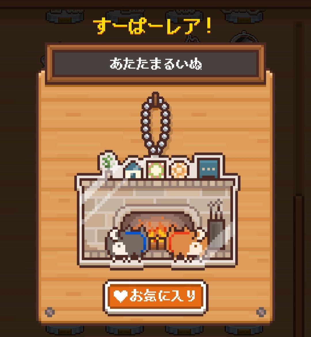f:id:matsumurako:20191107153218j:plain