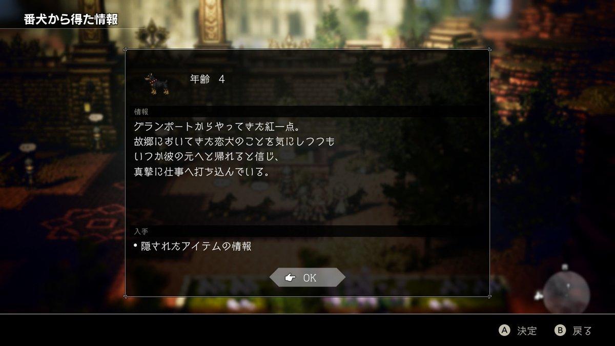 f:id:matsumurako:20200416114953j:plain