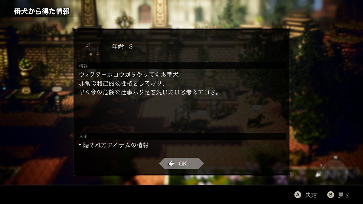 f:id:matsumurako:20200416114957j:plain