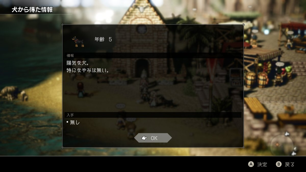 f:id:matsumurako:20200416115000j:plain
