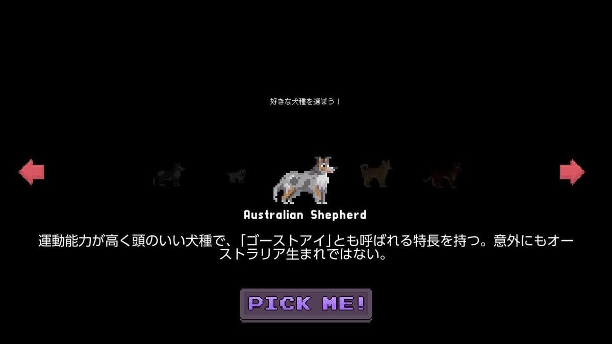 f:id:matsumurako:20200416151217j:plain