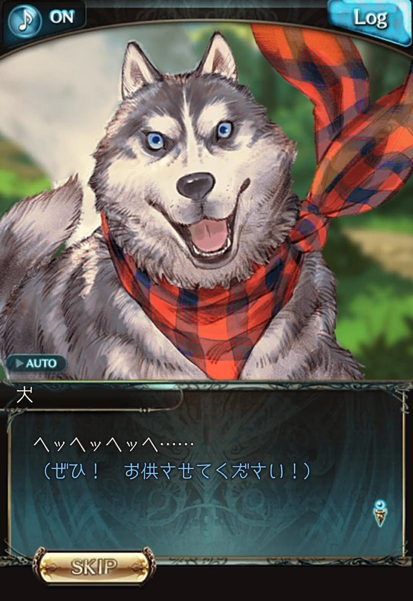 f:id:matsumurako:20200419013922j:plain