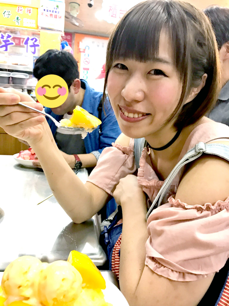 f:id:matsunaga_bodoge:20180520164835j:plain