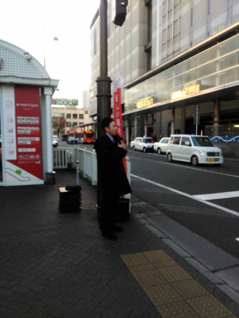 f:id:matsunami-yudai:20180119180614j:plain
