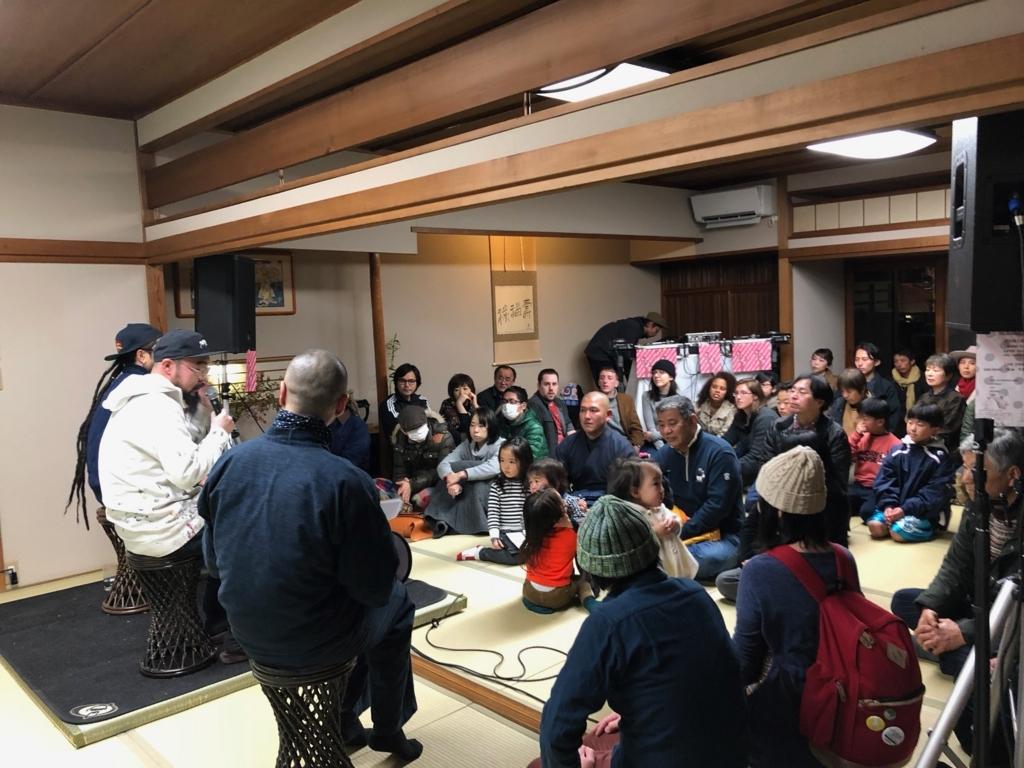 f:id:matsunami-yudai:20180122095240j:plain