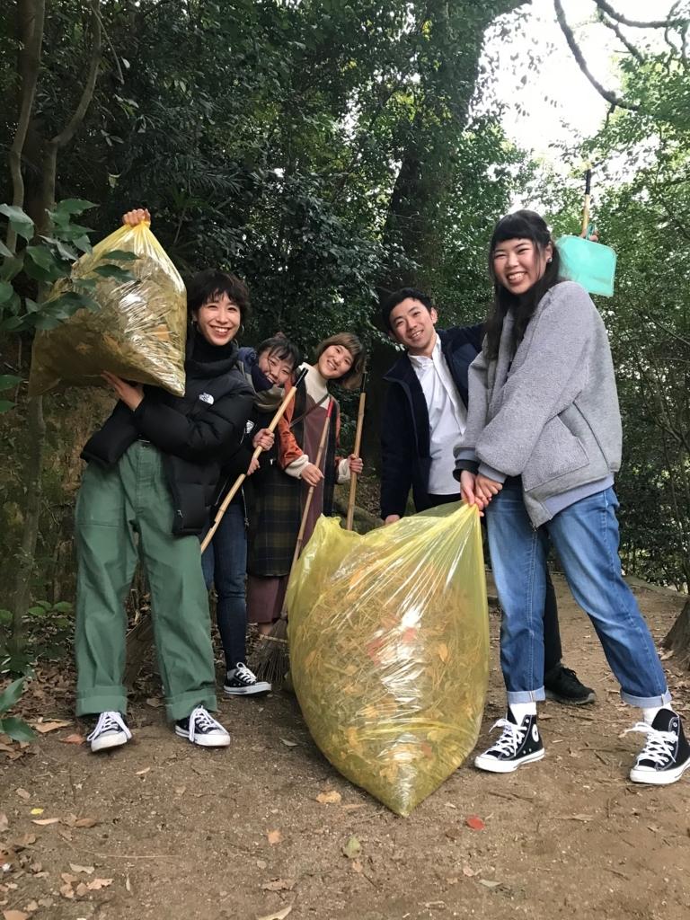f:id:matsunami-yudai:20180123171933j:plain