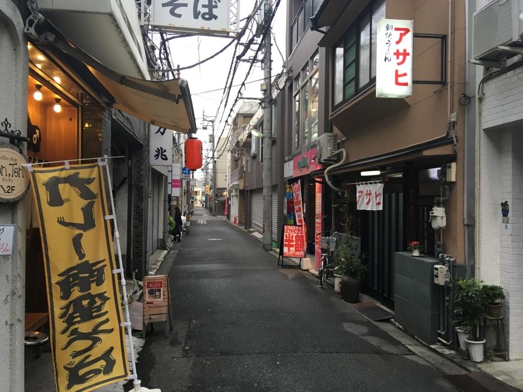 f:id:matsunami-yudai:20180123172339j:plain