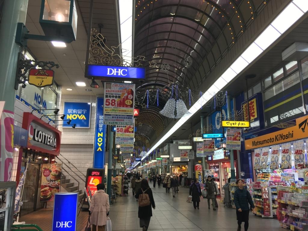 f:id:matsunami-yudai:20180123172433j:plain