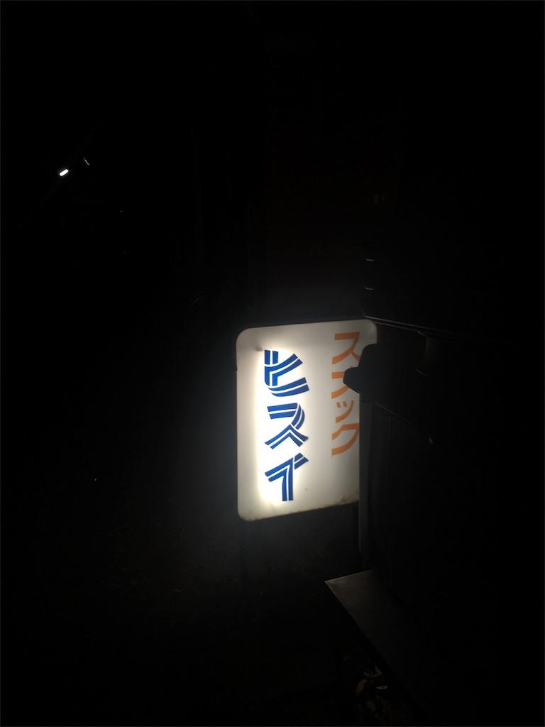 f:id:matsunari812:20180521101957j:image