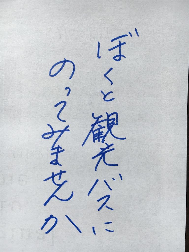 f:id:matsunari812:20180614084950j:image
