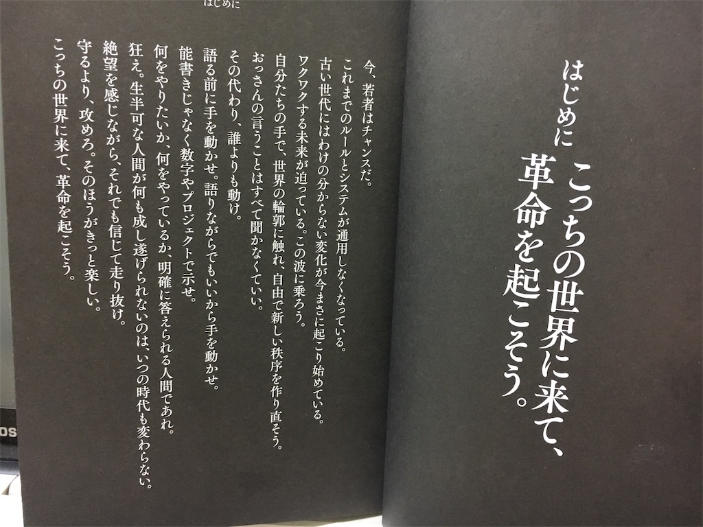 f:id:matsunari812:20180831174719j:image